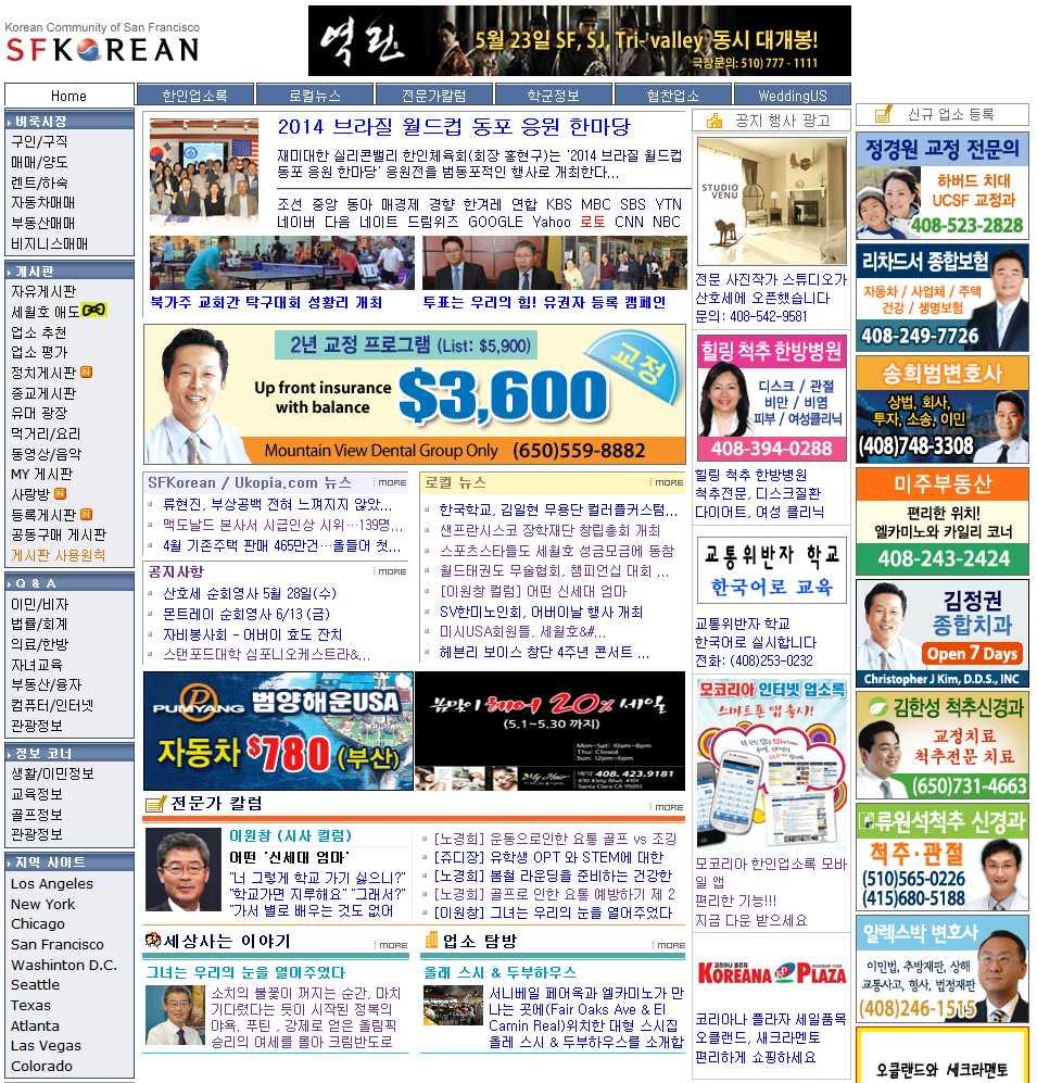 "˪¨ì½""리아 ̛¹ë¹Œë"" Mokorea Webbuilder Sfkorean.com 과 sfkoreantv 가 함께 동영상광고를 시작합니다. 한인업소록"